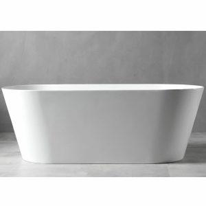 Фото товара Акриловая ванна Abber AB9222-1.5 150х70 без гидромассажа.
